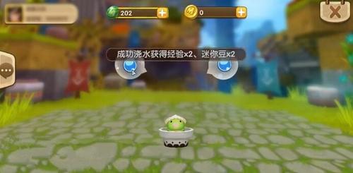 迷你世界0.29.7版本更新汇总:星球boss优化、bug修复[多图]图片3