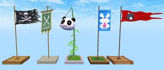 创造与魔法船新版本来袭:新增海上船屋,开启全新活动玩法[多图]图片3