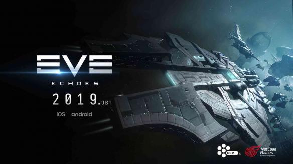 《星战前夜:无烬星河》EVE IP手游英文名正式公布[多图]图片5