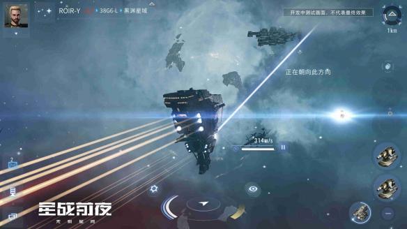 《星战前夜:无烬星河》EVE IP手游英文名正式公布[多图]图片2
