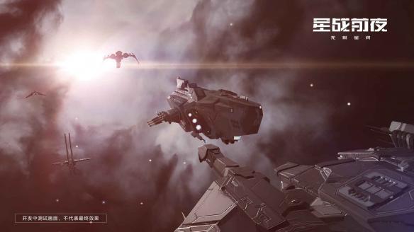 《星战前夜:无烬星河》EVE IP手游英文名正式公布[多图]图片4
