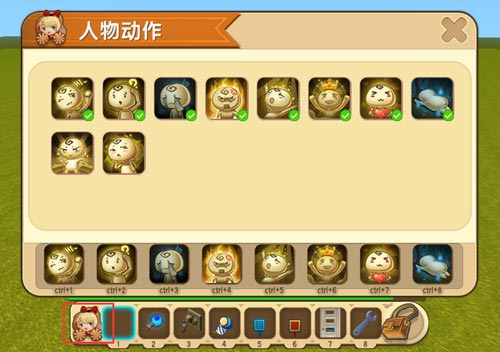 迷你世界先遣服0.30.2更新:新增表情动作,测距仪上线[多图]图片1