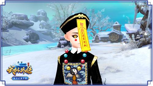 武林外传手游万圣节活动即将开启 惊魂夜时装活动来袭[多图]图片3