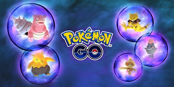《精灵宝可梦Go》超能力周活动开启[图]图片1