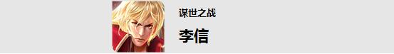 王者荣耀11月22日更新了什么内容?战神觉醒版本更新汇总[多图]图片2