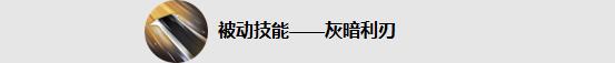 王者荣耀11月22日更新了什么内容?战神觉醒版本更新汇总[多图]图片4