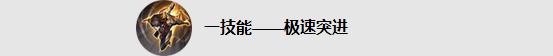 王者荣耀11月22日更新了什么内容?战神觉醒版本更新汇总[多图]图片7