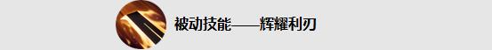 王者荣耀11月22日更新了什么内容?战神觉醒版本更新汇总[多图]图片19