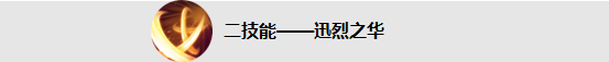 王者荣耀11月22日更新了什么内容?战神觉醒版本更新汇总[多图]图片25