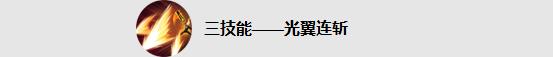 王者荣耀11月22日更新了什么内容?战神觉醒版本更新汇总[多图]图片28