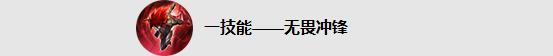 王者荣耀11月22日更新了什么内容?战神觉醒版本更新汇总[多图]图片37