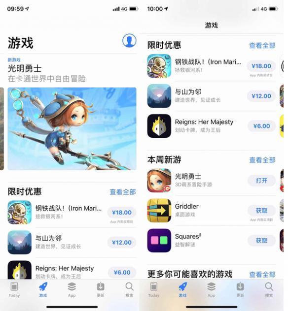 《光明勇士》连续获苹果推荐 这游戏到底为何这么吸引人[多图]图片1