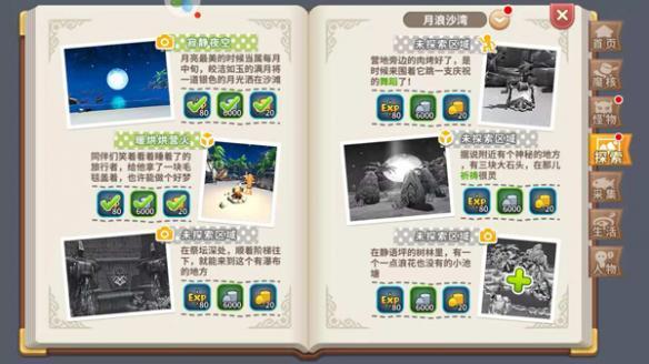 《光明勇士》连续获苹果推荐 这游戏到底为何这么吸引人[多图]图片8