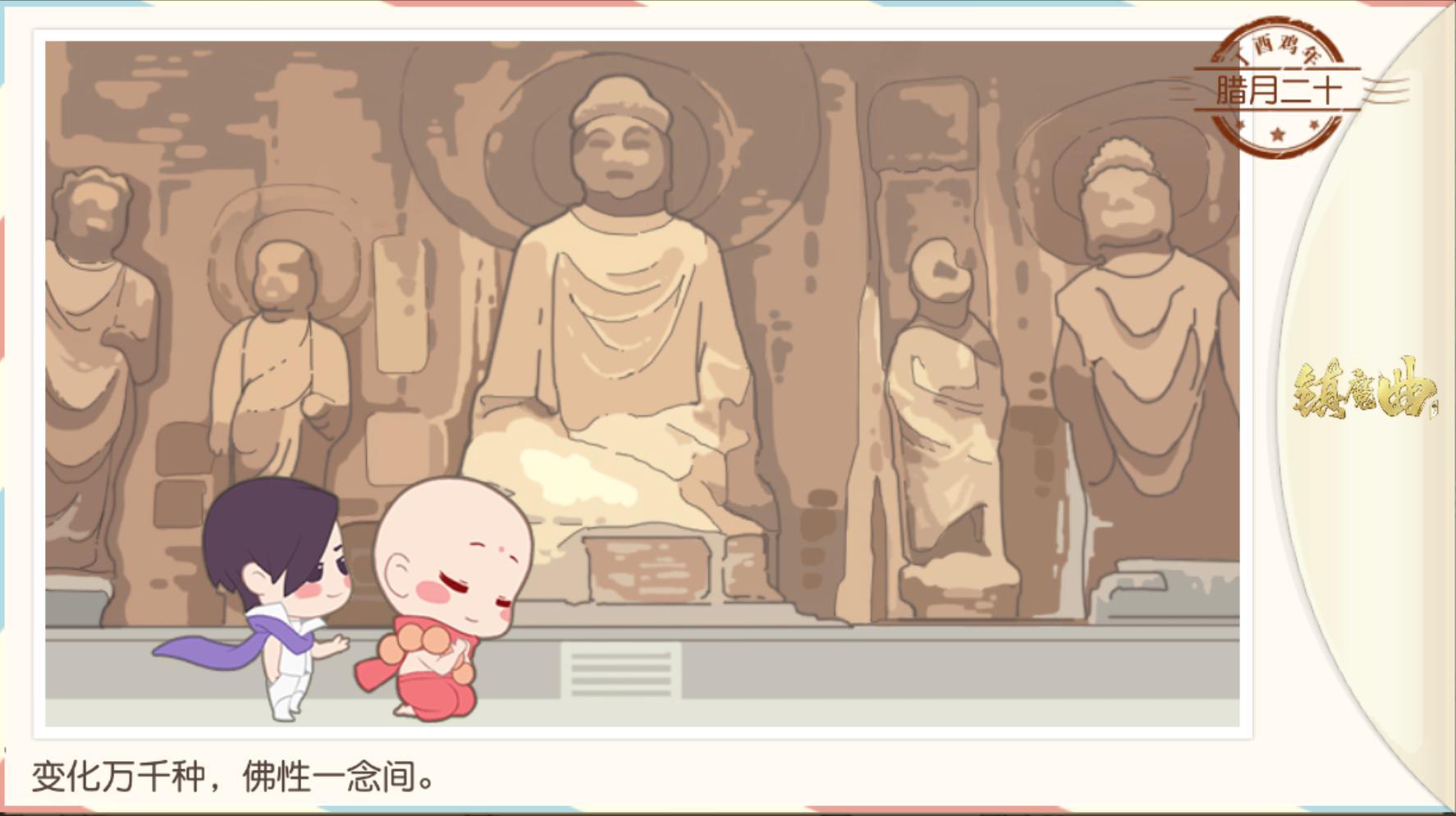 春节长假爽歪歪 旅行娃娃走遍千山万水游记曝光![多图]图片5