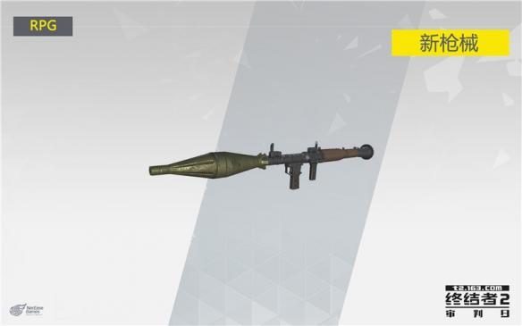终结者2审判日公测武器一览,RPG火箭筒AUG加入吃鸡战场[多图]图片3