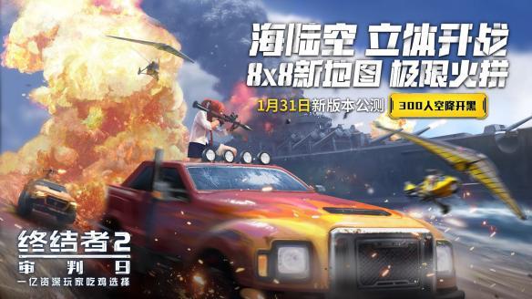 终结者2审判日公测武器一览,RPG火箭筒AUG加入吃鸡战场[多图]图片1