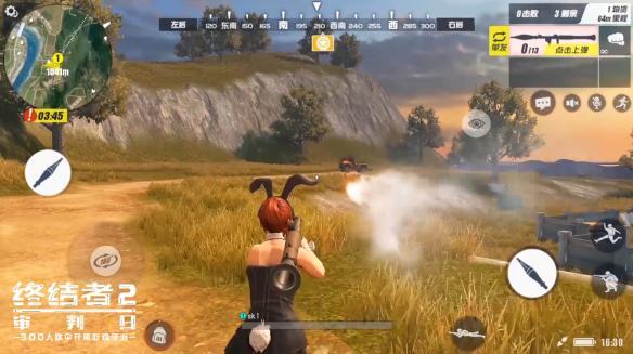 终结者2审判日公测武器一览,RPG火箭筒AUG加入吃鸡战场[多图]图片4