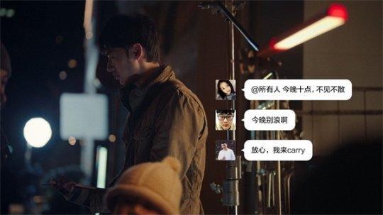 王者荣耀新年广告上线 为你带来别样感动[多图]图片3
