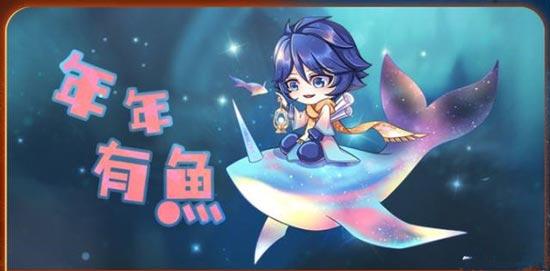王者荣耀庄周年年有鱼独角鲲曝光,诸葛亮黑板爆料[多图]图片3