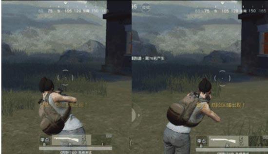绝地求生全军出击二测画面碾压,这才是正版吃鸡[多图]图片9