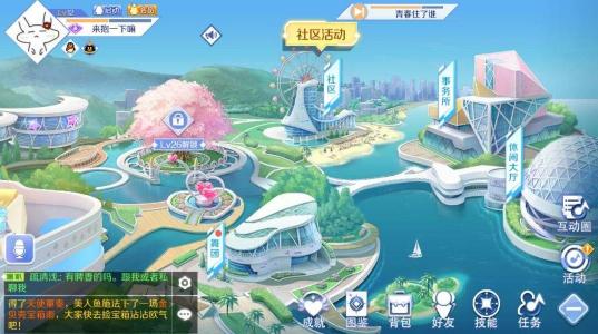 QQ炫舞手游关于部分玩家礼包领取后未到账的公告[多图]图片1