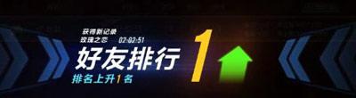 QQ飞车手游3月23日更新前瞻,自由语音和好友PK即将来袭[多图]图片1