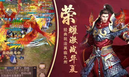 九州荣耀今日震撼上线,上古华夏神话故事由你续写[多图]图片2