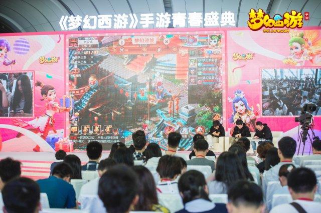 梦幻西游手游盛典全解析 百人征战模式上线[多图]图片1