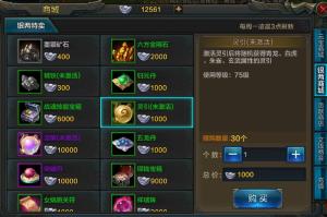 QQ华夏手游79级开放,多种玩法助你再添战力图片4