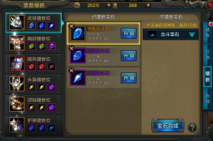 QQ华夏手游79级开放,多种玩法助你再添战力图片3