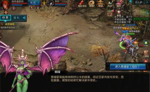 QQ华夏手游79级开放,多种玩法助你再添战力图片5