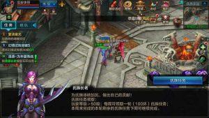 QQ华夏手游周常百环任务攻略大全,为氏族添砖加瓦图片1