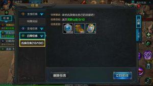 QQ华夏手游周常百环任务攻略大全,为氏族添砖加瓦图片2