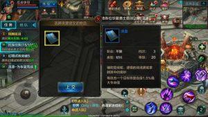 QQ华夏手游周常百环任务攻略大全,为氏族添砖加瓦图片5
