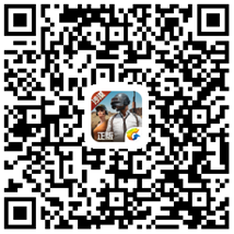 绝地求生全军出击:沙漠女警空降米拉玛,玩游戏赢永久套装[多图]图片2