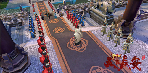 《天下长安帝王道》手游公布 五项至尊承诺曝光[多图]图片3