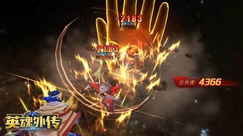 英魂外传昨日全平台首发 首款MOBA卡牌竞技[多图]图片3