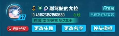QQ飞车手游4月26更新:4月26更新内容汇总[多图]图片9