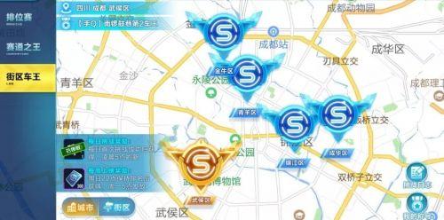 QQ飞车手游4月26更新:4月26更新内容汇总[多图]图片5