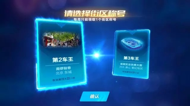 QQ飞车手游4月26更新:4月26更新内容汇总[多图]图片11