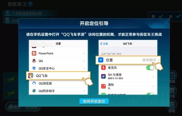 QQ飞车手游4月26更新:4月26更新内容汇总[多图]图片4