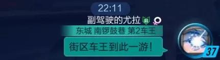 QQ飞车手游4月26更新:4月26更新内容汇总[多图]图片10