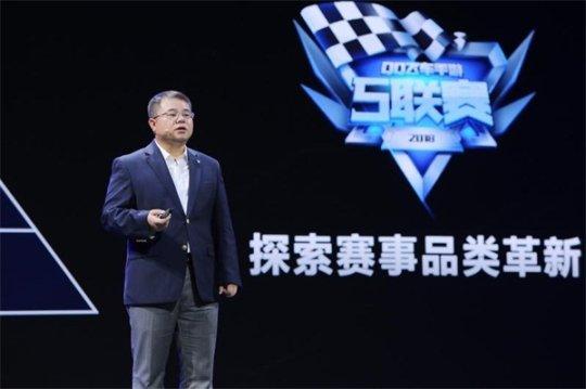 QQ飞车手游S系列赛震撼发布:QQ飞车手游或成为腾讯移动电竞又一突破口[多图]图片1