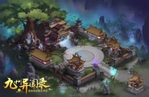原创IP《九州异闻录》即将上线:将国风神话赋予新生图片2