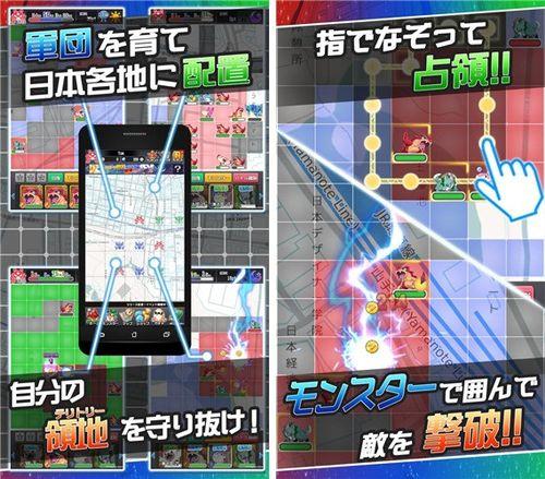 领土怪兽正式上架双平台 以现实世界为战场[多图]图片2
