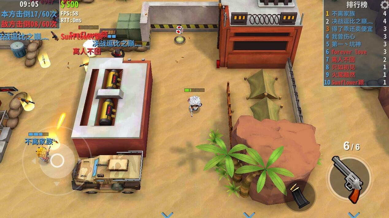 子弹军团第三人称射击手游:第三人称和CS组合版开启预约[多图]图片4