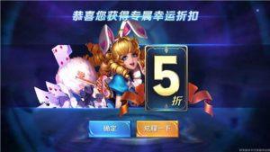 王者荣耀神秘商店下周开启,史诗皮肤最低5折出售图片2