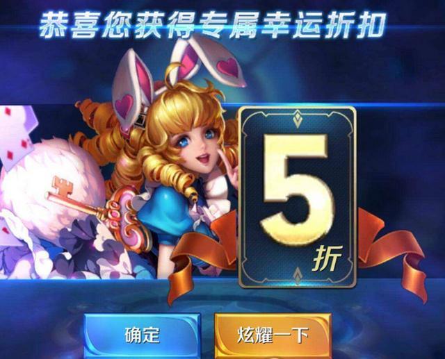 王者荣耀5月20日神秘商店开启,孙悟空迎来史诗级加强[多图]图片2