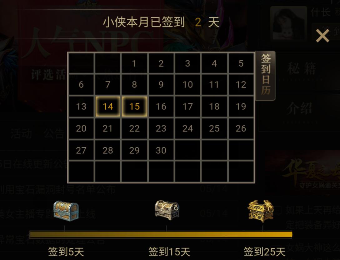 QQ华夏手游微社区大改版,更多精彩等你发现[多图]图片5
