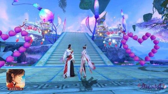 御剑情缘集体婚礼表白情缘:520婚礼季正式开启[多图]图片1